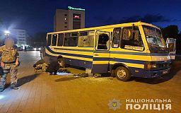 За удерживание людей в заложниках в Украине четверых человек посадили в тюрьму с начала 2020 года