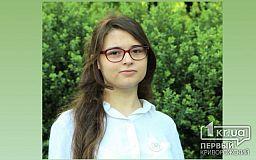 Ульяна Супрун в Кривом Роге сдала ВНО по математике на 200 баллов