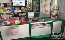 Криворожанин, который украл деньги в аптеке, отделается испытательным сроком