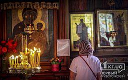 Коронавирусом заражены 15 священников в Днепропетровской области