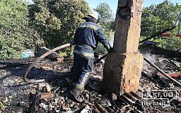 В Криворожском районе сгорел частный дом