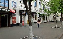 В историческом центре Кривого Рога за 25 миллионов гривен продали часть здания