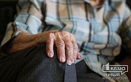 За насилие над бабушкой криворожанина приговорили к общественным работам