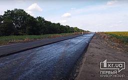 Блогер показал ремонт трассы Кривой Рог – Кропивницкий