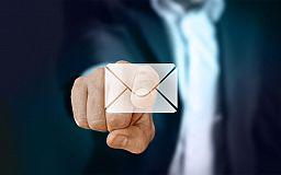 Нардепы из Кривого Рога стали сооавторами законопроекта об официальных мейлам для юрлиц