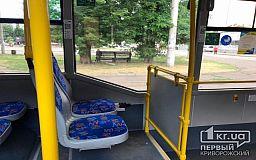 В Кривом Роге на несколько маршрутов выехали 7 новых троллейбусов