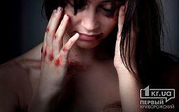 Криворожанина, который несколько часов избивал сожительницу и убил ее, лишили свободы