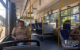 Новый график движения 23 троллейбуса в Кривом Роге