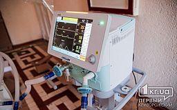 Пациентку криворожской инфекционки с COVID-19 экстренно госпитализируют в Днепр