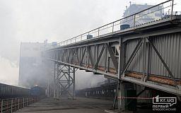 Стали известны результаты исследования качества воздуха в Кривом Роге
