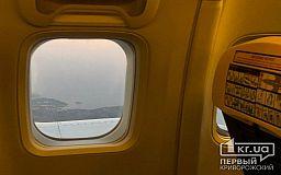До начала карантина криворожским аэропортом воспользовались только 53 пассажира