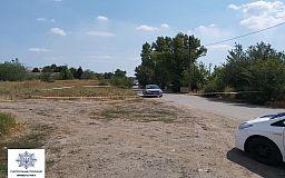 Криворожанин сообщил в полицию о неизвестном предмете под крылом его автомобиля