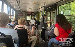 Важно! Новый график движения троллейбуса №3 в Кривом Роге