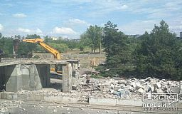 В Кривом Роге начали реконструкцию «тысячки»