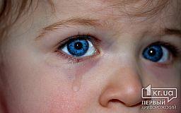 Криворожанку, которая ведет аморальный способ жизни, лишили родительских прав на малолетних детей