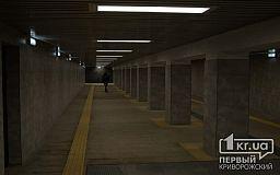 Как выглядит подземка напротив рынка в Кривом Роге после реконструкции
