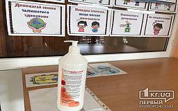 В Днепропетровской области новых 489 пациентов с коронавирусом