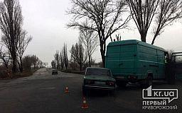 На объездной дороге в Кривом Роге случилось ДТП