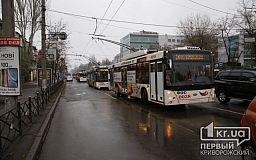 Из-за ДТП затруднено движение коммунального транспорта в центре Кривого Рога