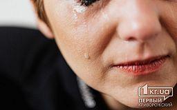 За систематическое насилие над матерью криворожанина приговорили к ограничению свободы