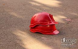 По факту обвала в криворожской шахте открыто уголовное дело