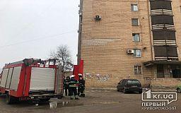 Дитина повідомила про пожежу у квартирі — факт не підтвердився