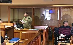 У суді по справі Назарова відбулися дебати прокурорів