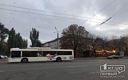 На нескольких троллейбусных маршрутах вводят экспериментальную остановку
