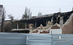 Разрушен фасад бывшего кинотеатра «Современник» в Кривом Роге