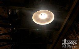 Улицы Кривого Рога, которые будут без света с 7 по 13 декабря (адреса)