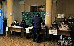 Брифінг «ОПОРА» щодо виборів міського голови Кривого Рогу