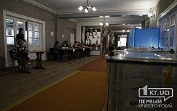 Промежуточная явка на избирательные участки в Кривом Роге пока выше, чем в первом туре