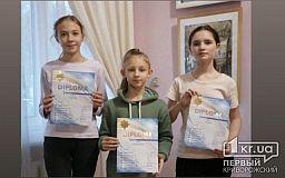 Картины юных криворожских художников получили призовые места Международного фестиваля