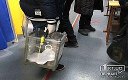 20 раз криворожане заявили в полицию о возможных нарушениях на выборах