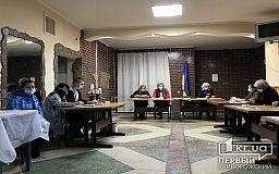 Избирательная комиссия Саксаганского района Кривого Рога начала работу