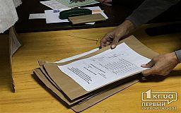 В Металлургическом избиркоме начали обрабатывать первые протоколы с результатами голосования на выборах