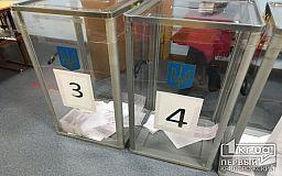 Самая высокая явка на избирательные участки в Ингулецком районе Кривого Рога