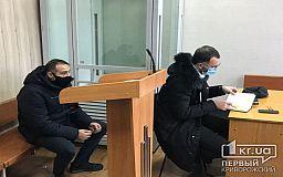 Из-за неявки прокурора суд отложил рассмотрение дела Вячеслава Волка