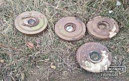 На железнодорожном переезде нашли противотанковые мины