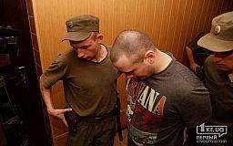 Продолжается судебное следствие по делу похищенного и убитого криворожского студента