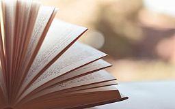 ТОП-10 книг, которые интересовали украинцев в 2020 году