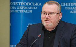 Кабмин проголосовал за назначение нового главы ДнепрОГА