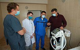 Медики Кривого Рога получили аппараты ИВЛ экспертного класса от Фонда Рината Ахметова