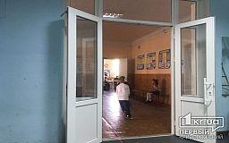 На Днепропетровщине увеличилось количество школьников