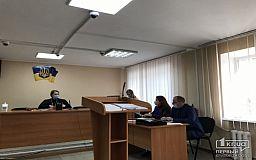 Рассмотрение дела криворожанина, обвиняемого в жестоком обращении с животным, отложили