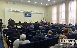 В Долгинцевском районе Кривого Рога  руководитель не поменялся