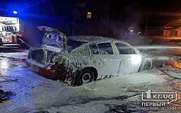 В Кривом Роге дотла сгорел автомобиль
