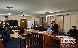 В Кривом Роге в суде допросили шахтеров, которые бастовали осенью