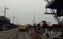 Начат главный этап реконструкции моста на трассе Кропивницкий — Кривой Рог — Запорожье