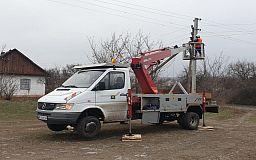 Северный ГОК восстанавливает уличное освещение в селе Анновка